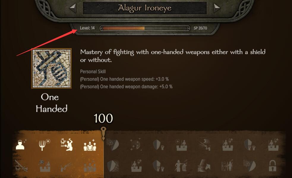 《骑马与砍杀2》角色技能特长系统解读