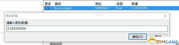 《如龙0》21:9宽屏画面设置方法