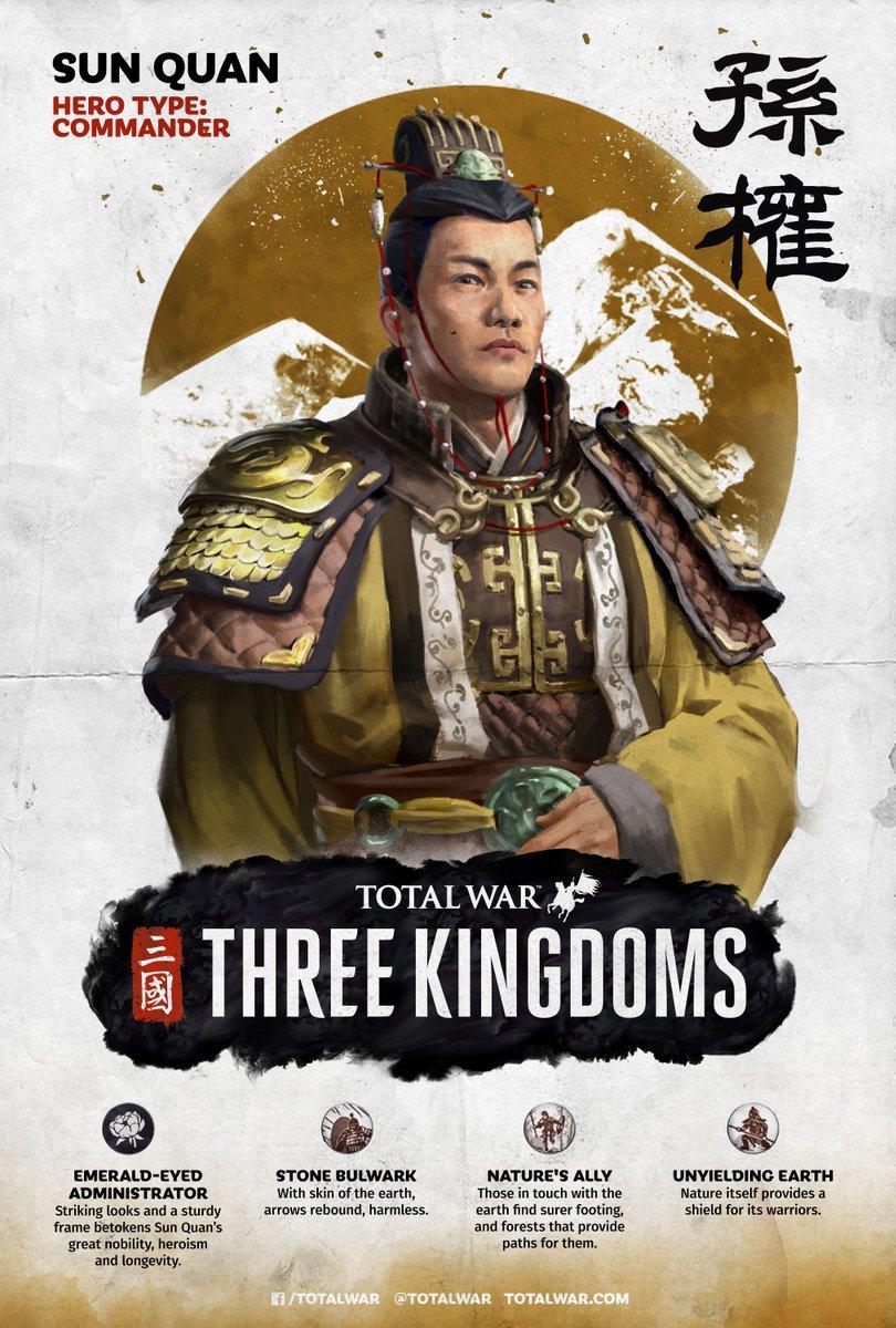 <b>《全面战争:三国》东吴君主孙权海报公布 画风写实</b>