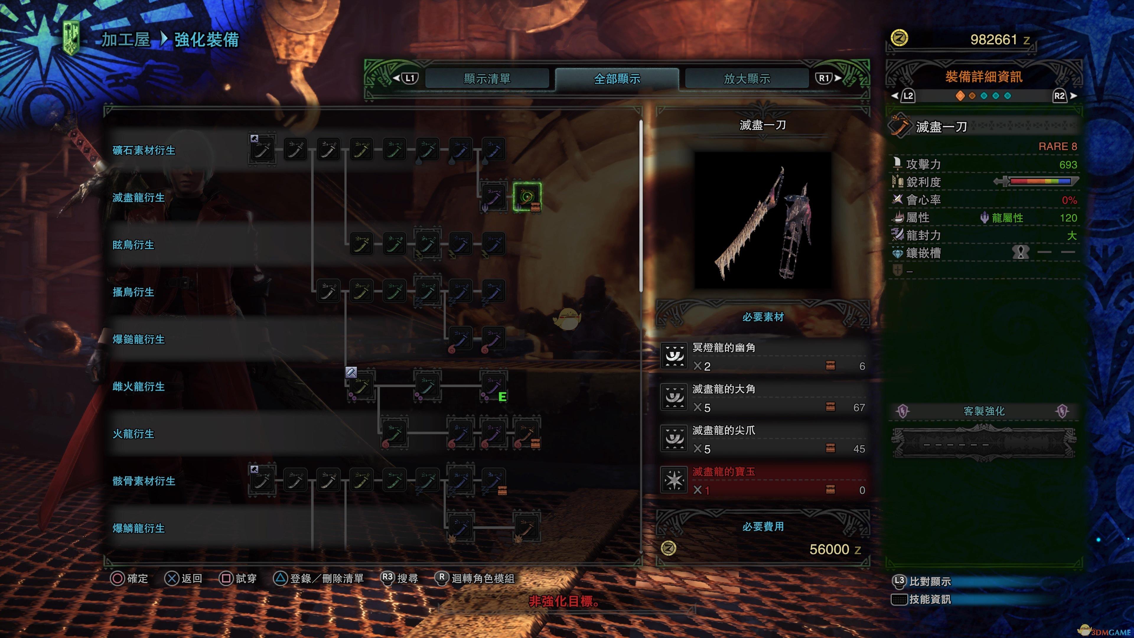 《怪物猎人:世界》PC1.1版本太刀心得