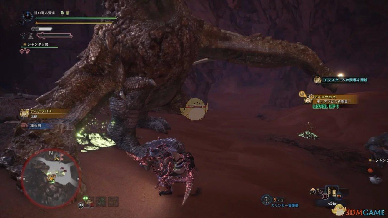 《怪物猎人:世界》角龙打法心得详解 角龙怎么打