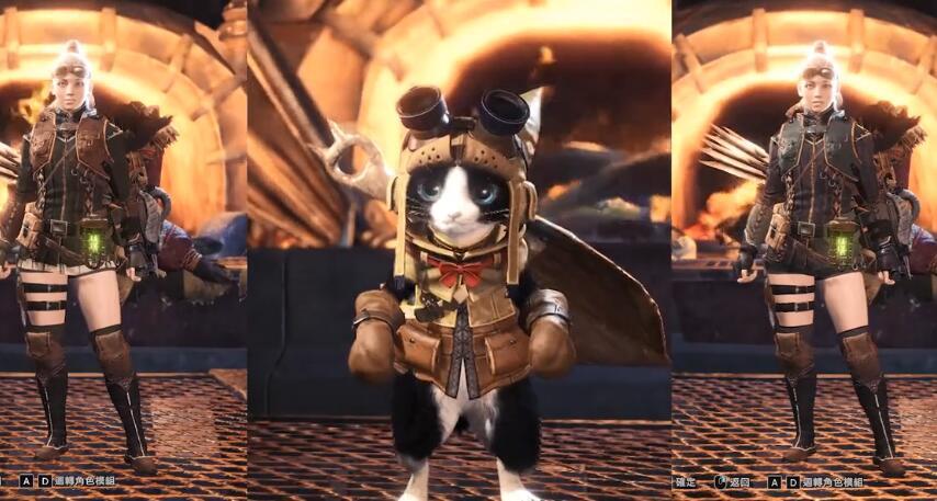 《怪物猎人:世界》艾露猫与猎人服装对比