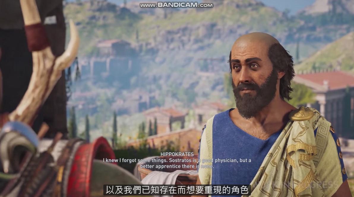 《刺客信条:奥德赛》官方中文宣传片 领略古希腊之美