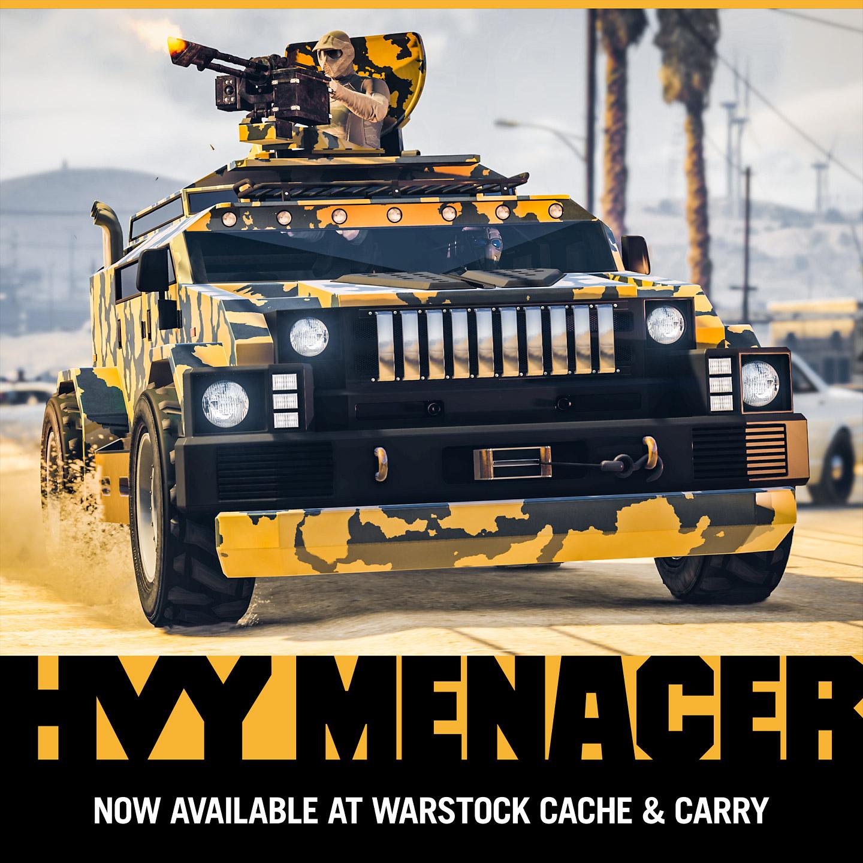 《侠盗猎车OL》最新更新发布 武装悍马霸气登场