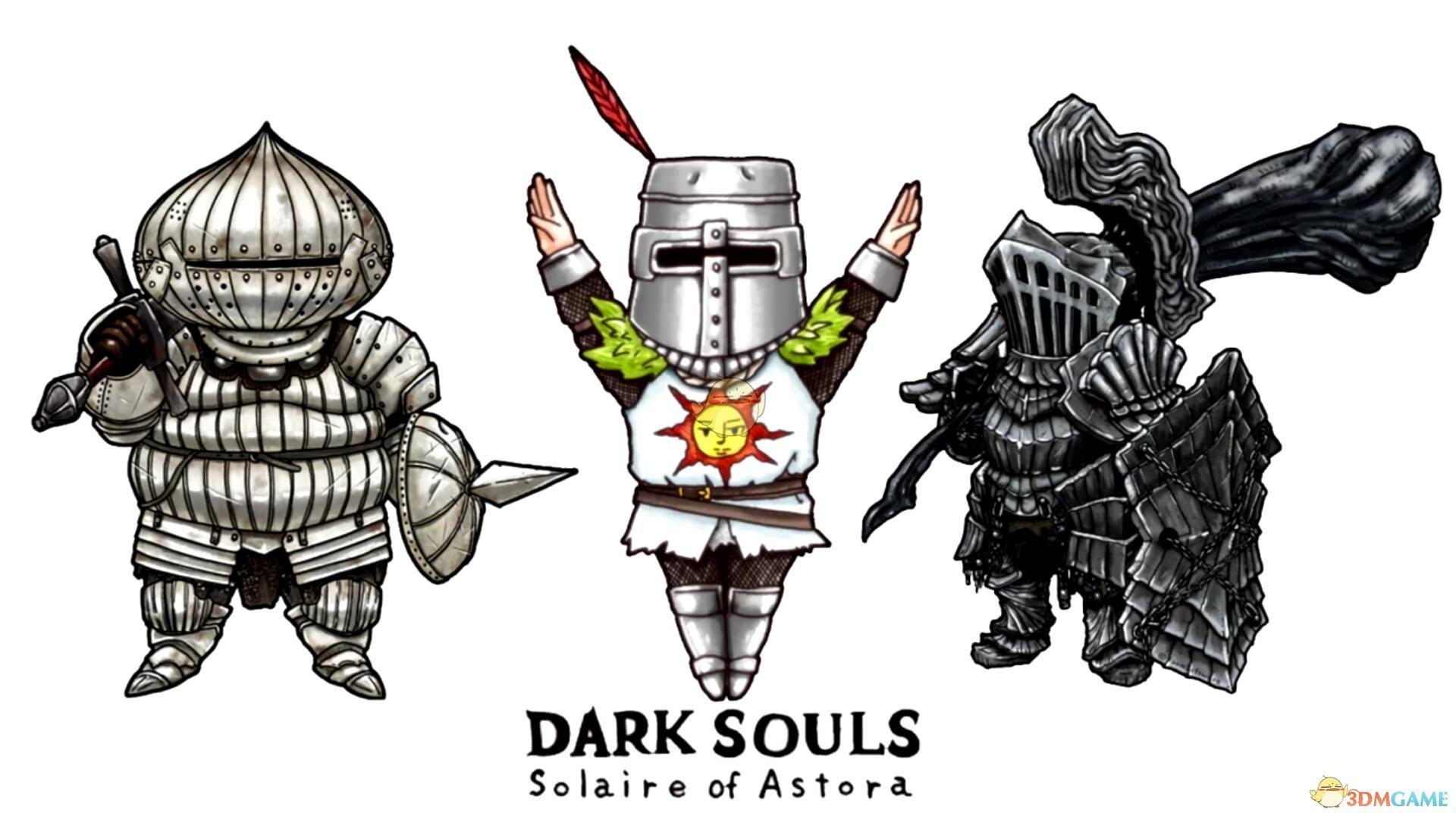 《黑暗之魂:重制版》新手注意事项全指南