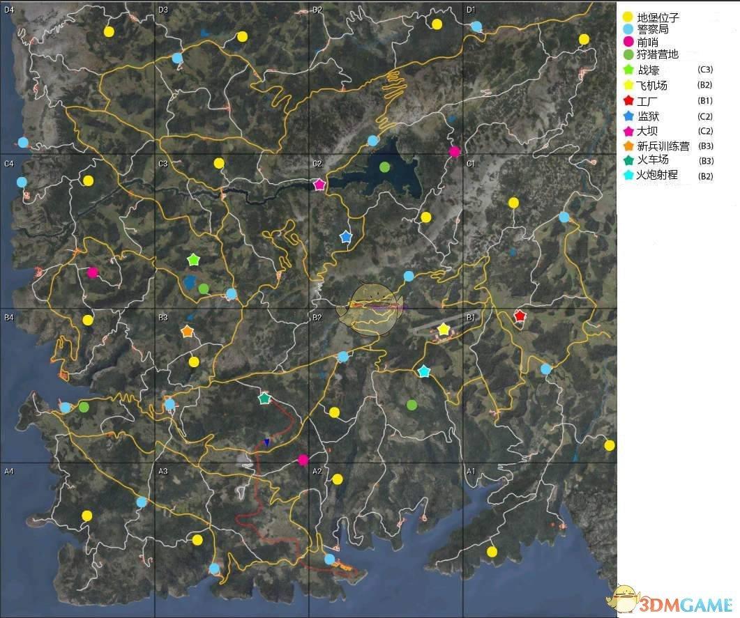 《人渣》全地图位置详解