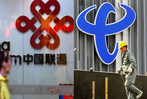 外媒称中国正评估联通电信合并 两公司股价大涨