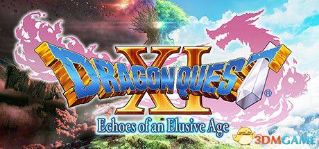在PC上体验DQ 《勇者斗恶龙11》Steam正版分流