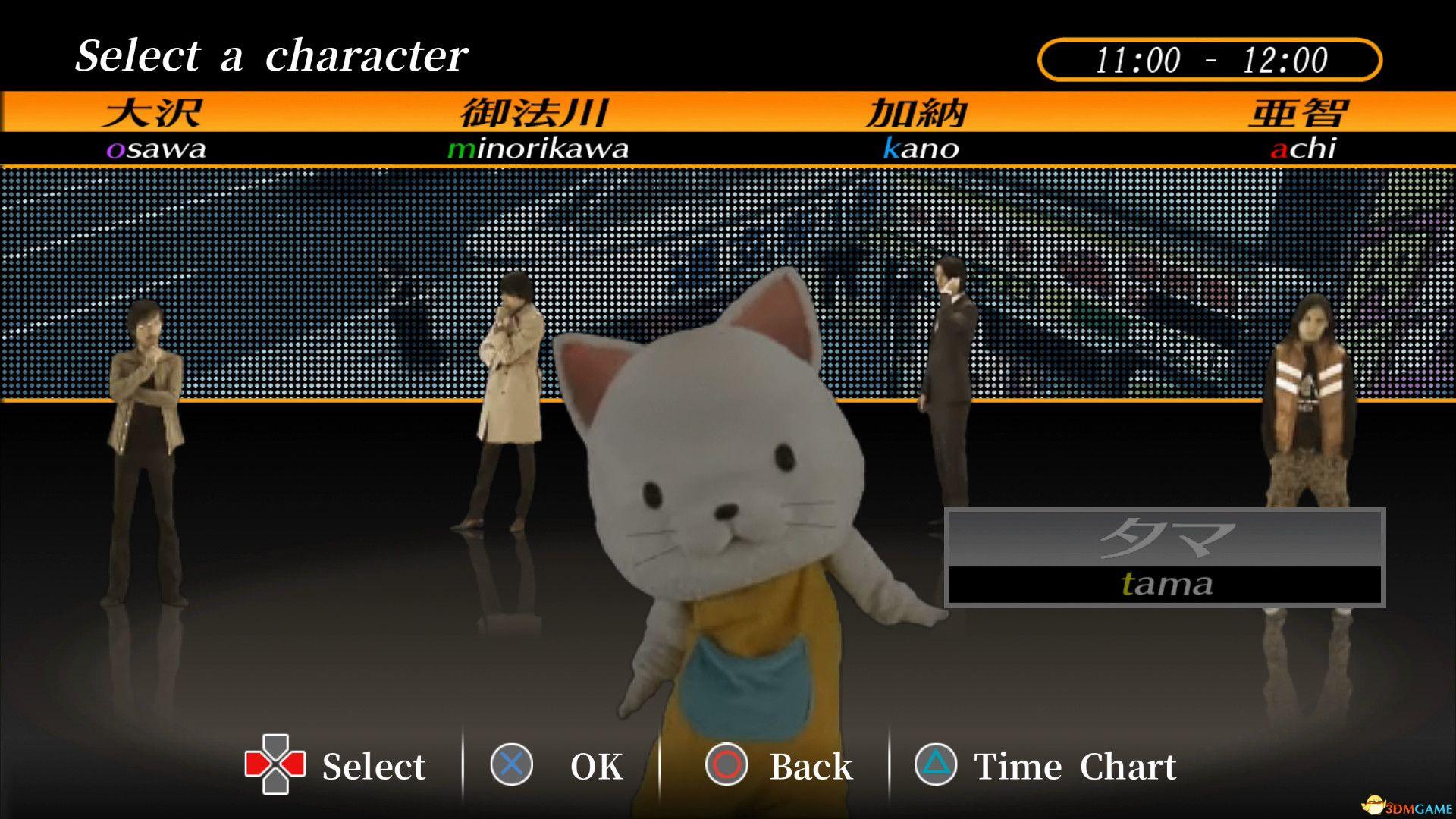 《428:被封锁的涩谷》免安装版下载 街厂满分真人游戏