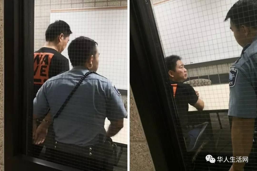 外媒:刘强东涉及一级强暴重罪!戴手铐照片曝光