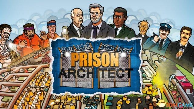 《监狱建筑师》多人模式开测 八人管理一座监狱!