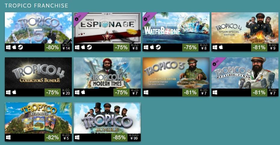 《海島大亨》 全系列Steam特惠  《海島大亨5》 僅14元