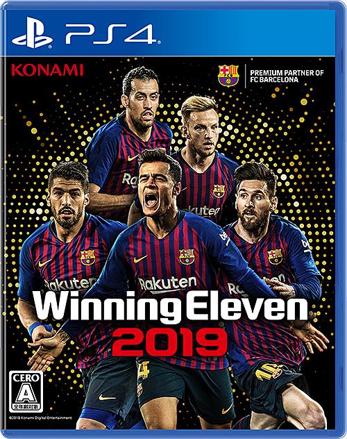 <b>MC销量:《实况足球2019》为PS4游戏打赢漂亮翻身仗</b>