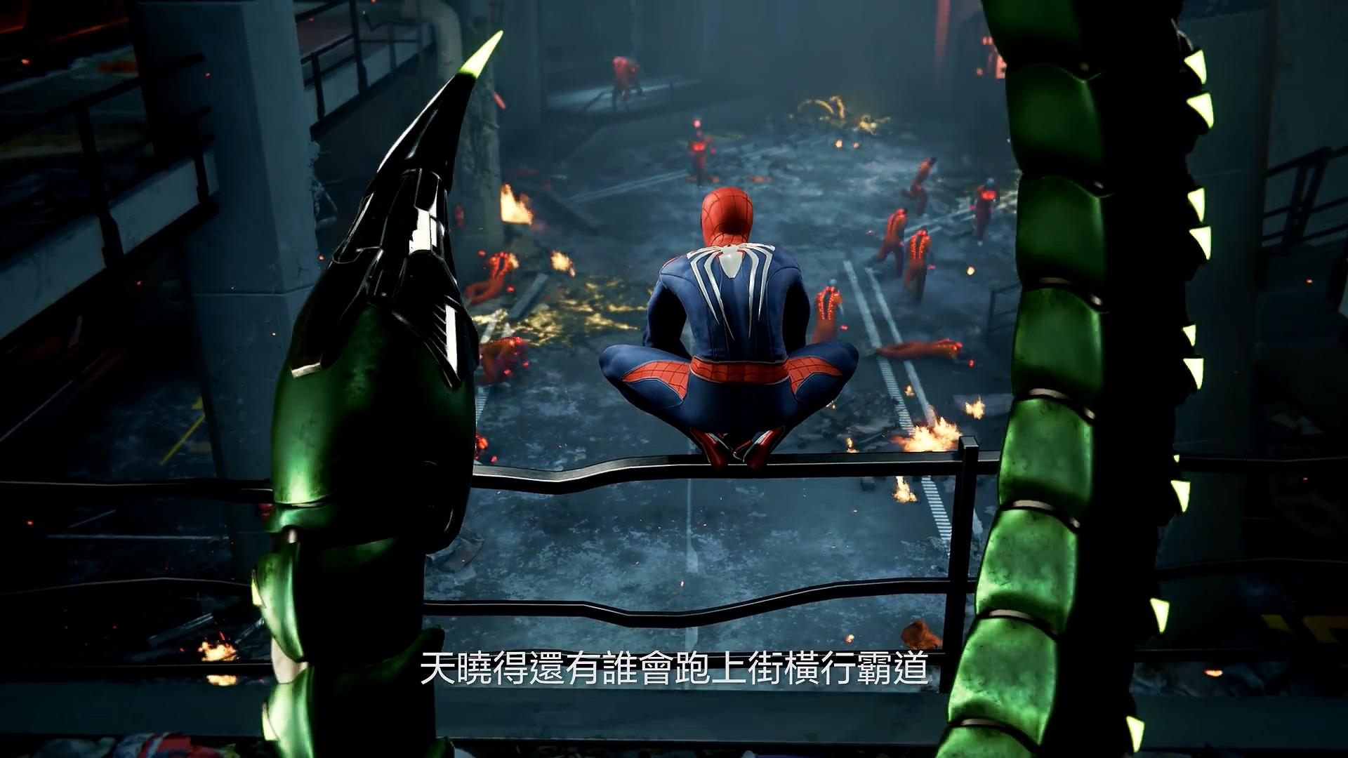 PS4《蜘蛛侠》中文预告 电台主持人大骂蜘蛛侠变装怪胎