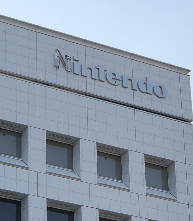 任天堂直面会因北海道地震推迟举行 新计划预计下周五