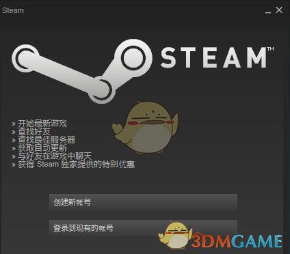 steam账号注册地点在哪