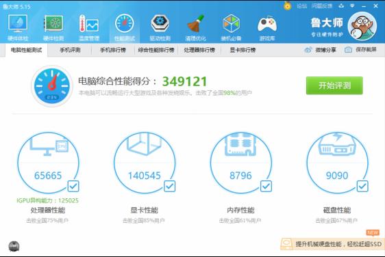 小霸王Z+新游戏电脑抢先评测