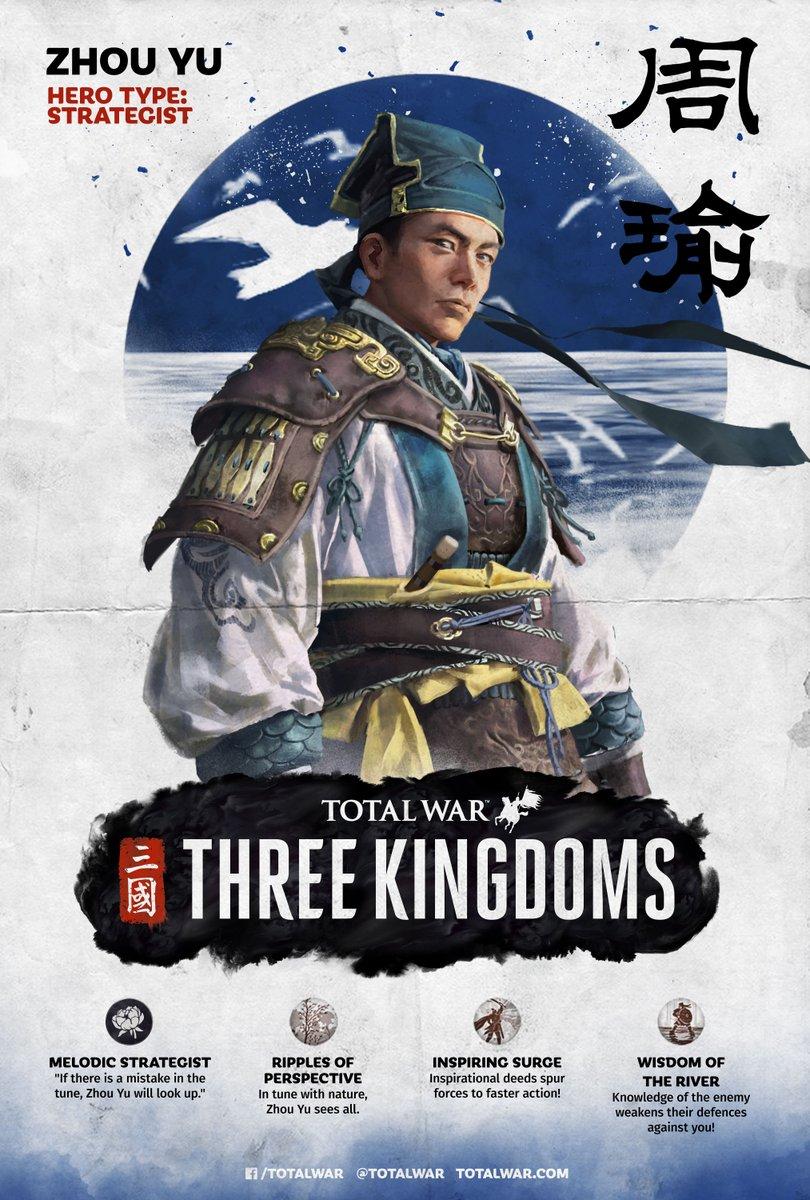 《全面战争:三国》周瑜海报公布 相貌英俊气度不凡