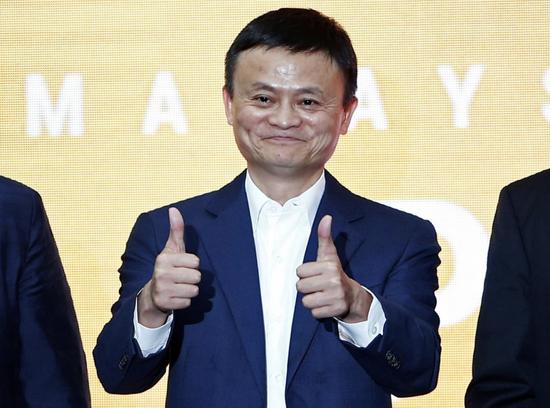 <b>纽约时报:马云下周一将宣布退休 追求慈善事业</b>