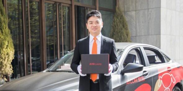京东官方:刘强东继续领导公司 日常运营未受影响