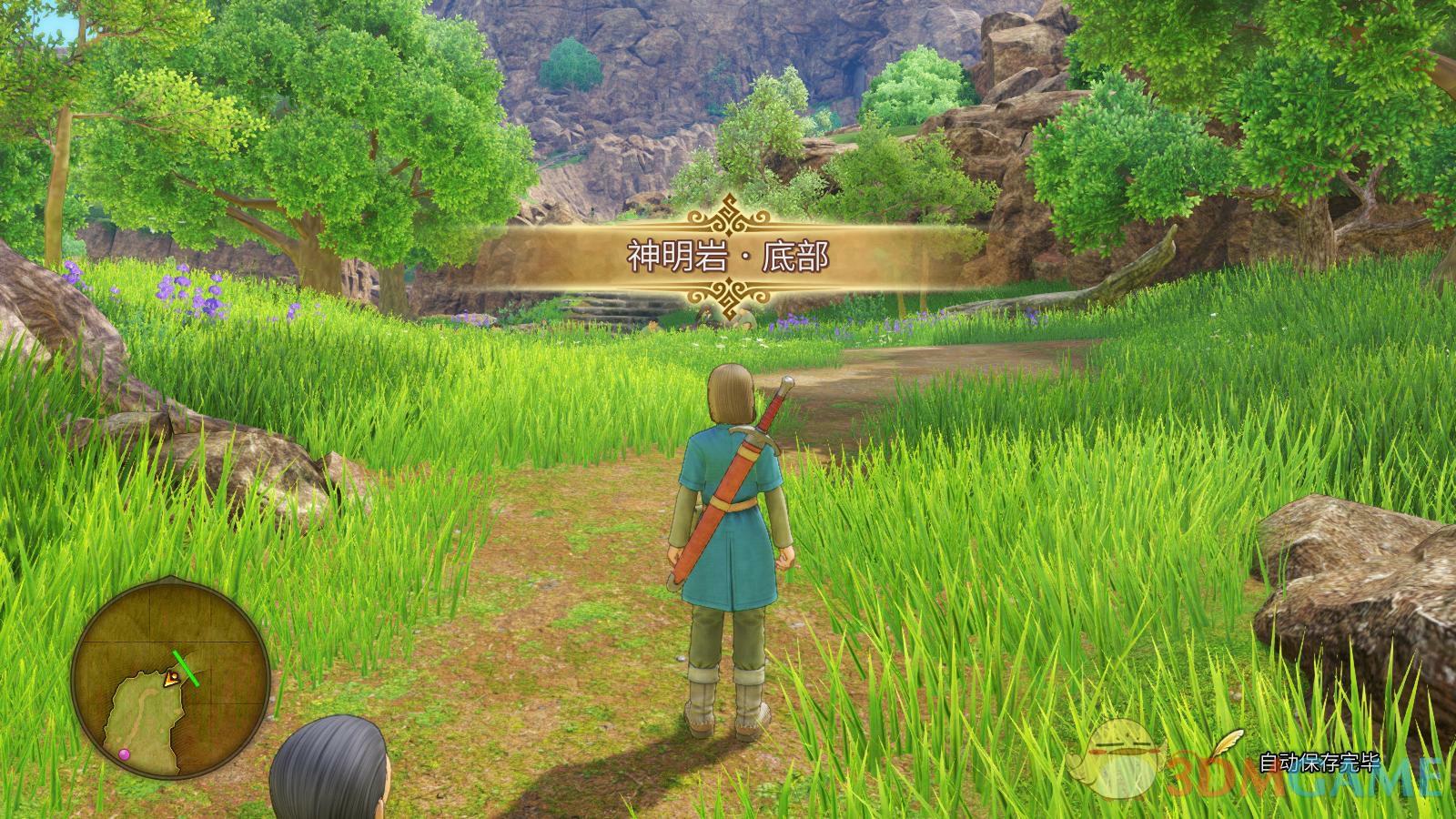 《勇者斗恶龙11》3DM完整汉化补丁下载发布
