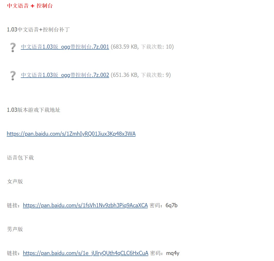 独家!《双点医院》3DM中文语音配音发布