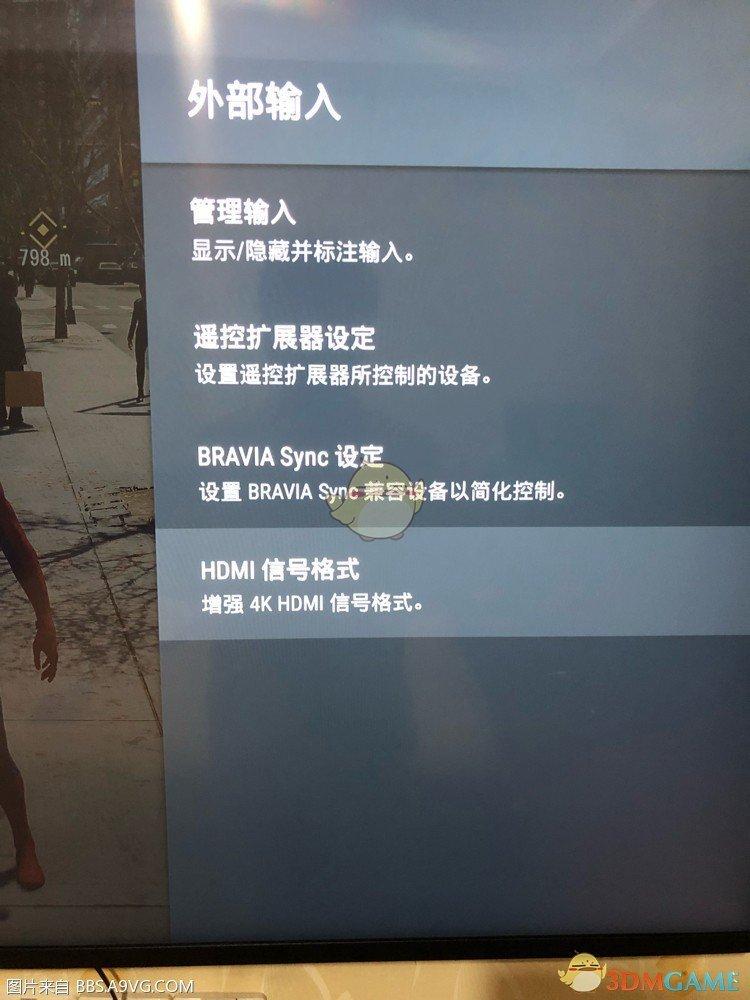 《漫威蜘蛛侠》怎么设置默认4K分辨率 默认4K分辨率设置方法