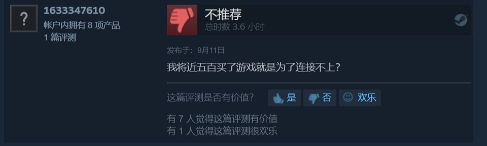 "《NBA 2K19》Steam首发当天""多半差评"" 好评率仅39%"