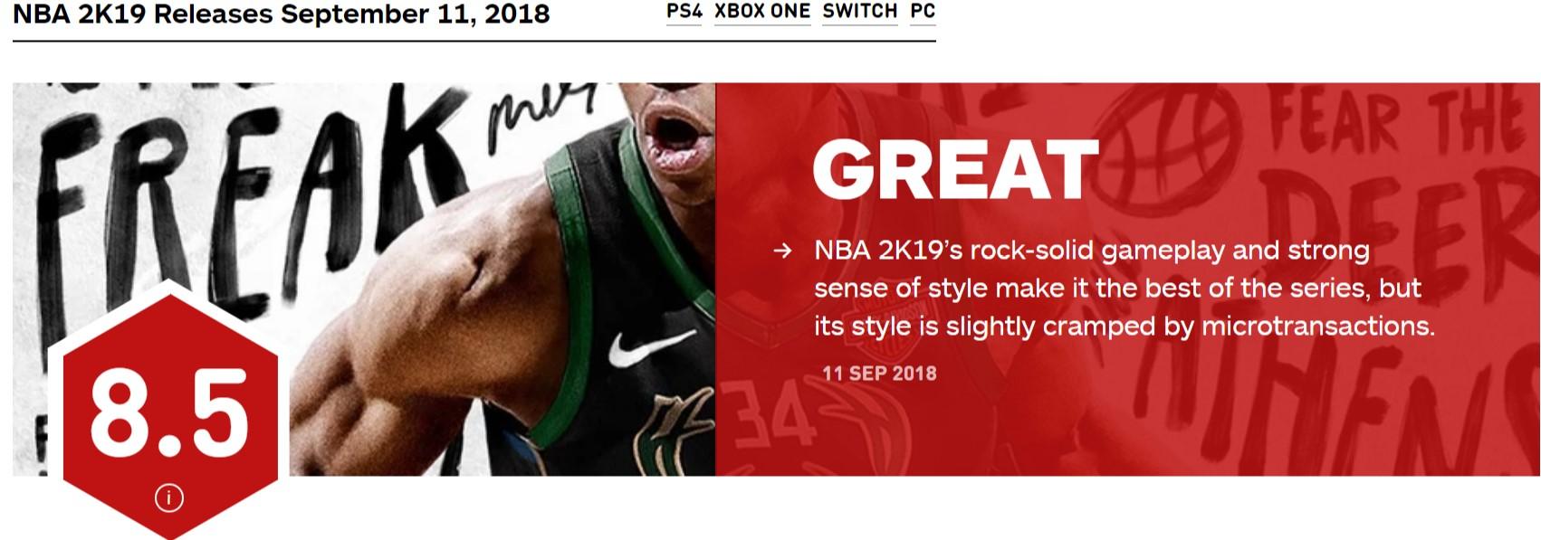 《NBA 2K19》IGN 8.5分 玩法稳健、强烈的风格化使其成为系列最佳