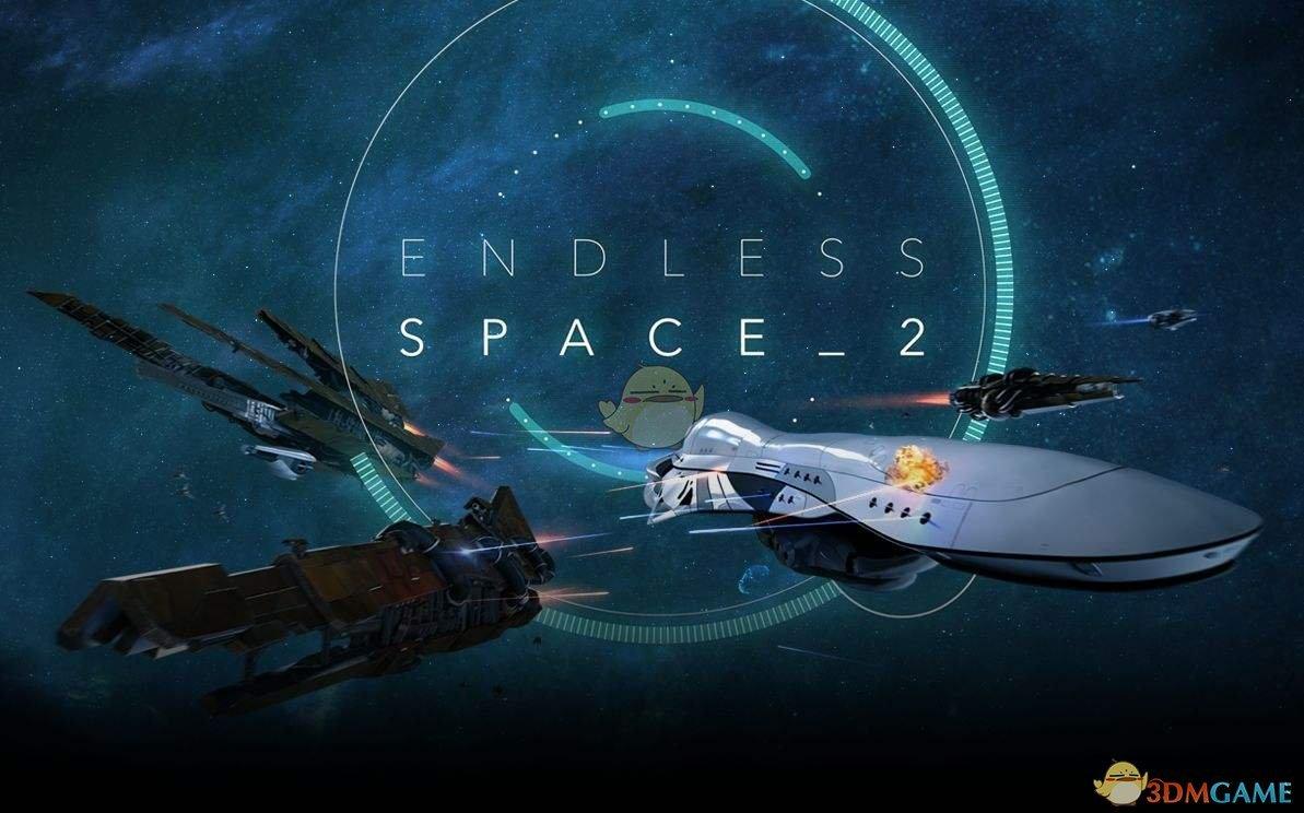 《无尽空间2》吞噬者红参搬家流玩法攻略