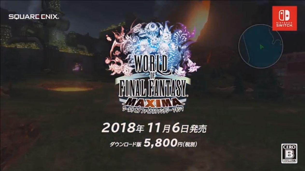 多款最终幻想系列游戏确定移植任天堂Switch