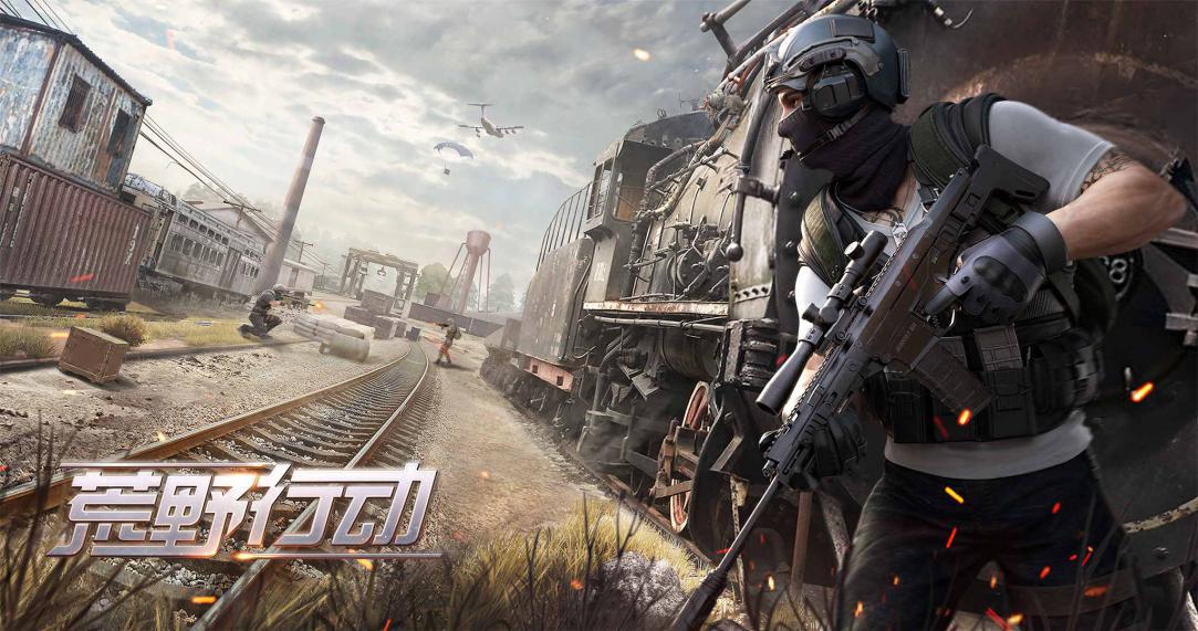 《荒野行动Plus》评测:大逃杀游戏的新起点