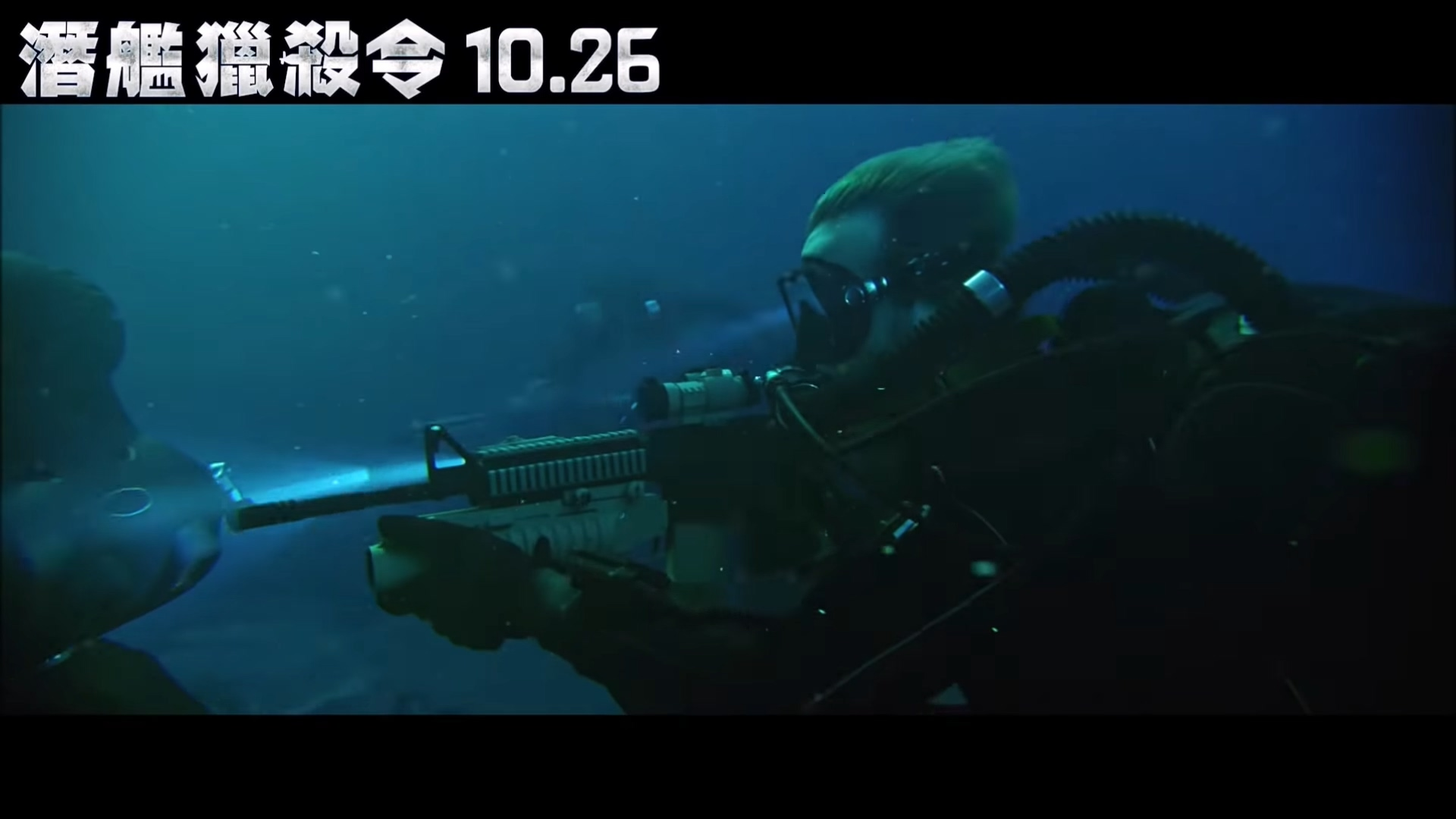 《冰海陷落》终极版预告 美国大兵这次拯救俄罗斯总统