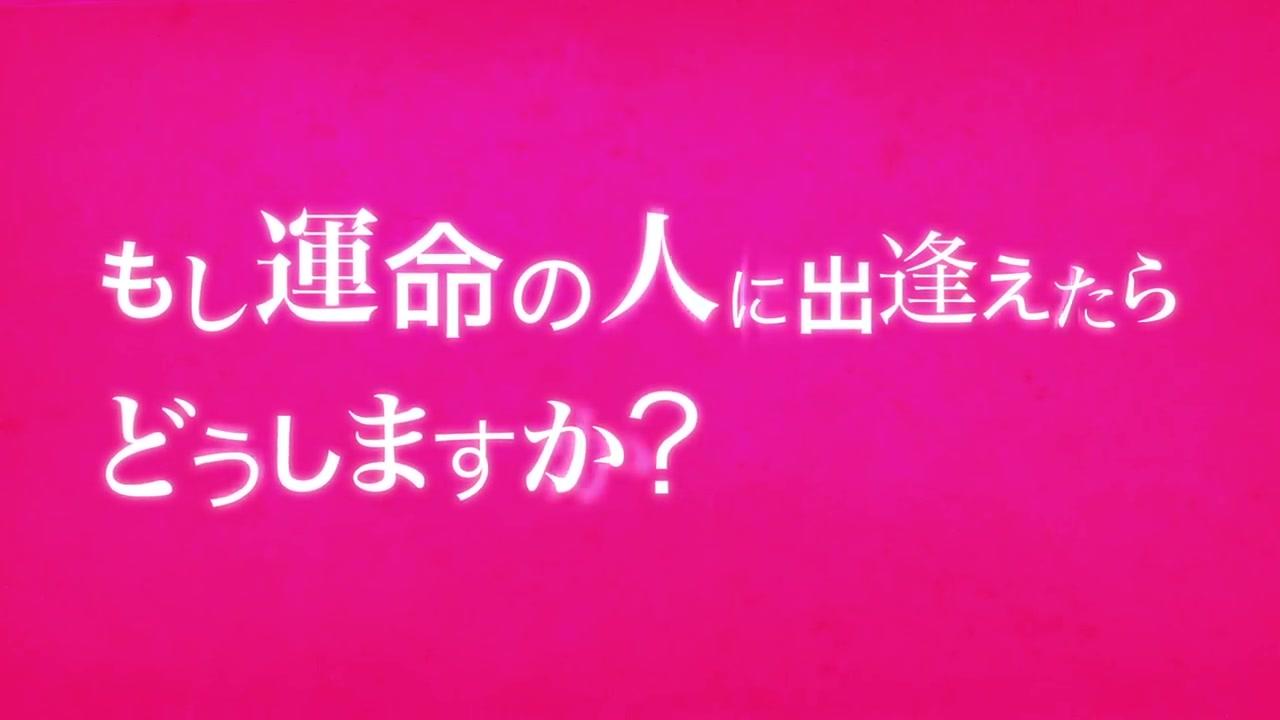 《凯瑟琳:玉体横陈》新宣传片展示各位妹子及特性