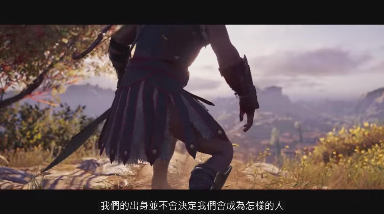 《刺客信条:奥德赛》官方中文短片 多家媒体好评