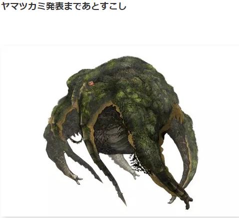 也该出新地图了!日本玩家热议怪猎世界TGS或出雪山新图