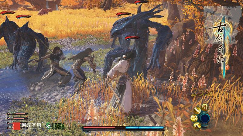 扒一扒《古剑奇谭三》中的那些特色怪物