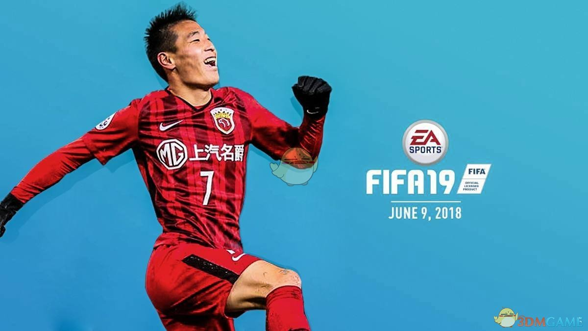 《FIFA 19》全花式动作操作教程攻略