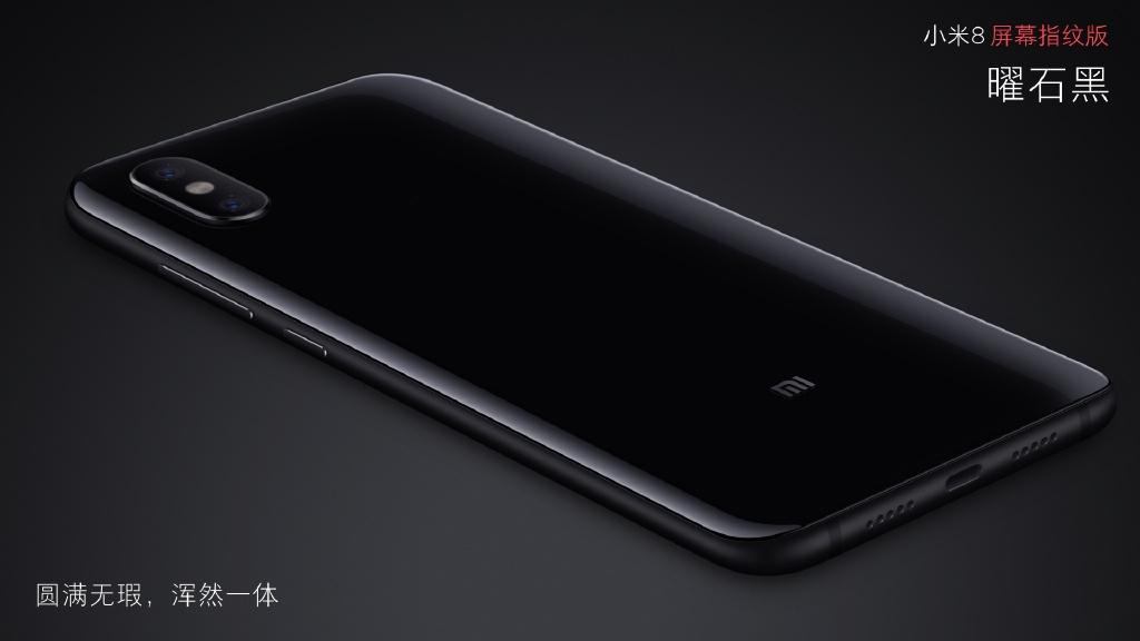 小米8屏幕指纹版发布:加入新配色和透明版 3199元起