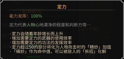 《太吾绘卷》图文攻略百科 全流程全游戏资料合集