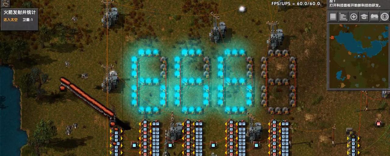 异星工厂蓝图存放位置在哪