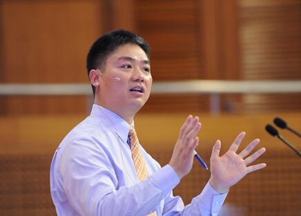 """刘强东""""性侵""""案完成阶段调查!检方:将决定是否起诉"""