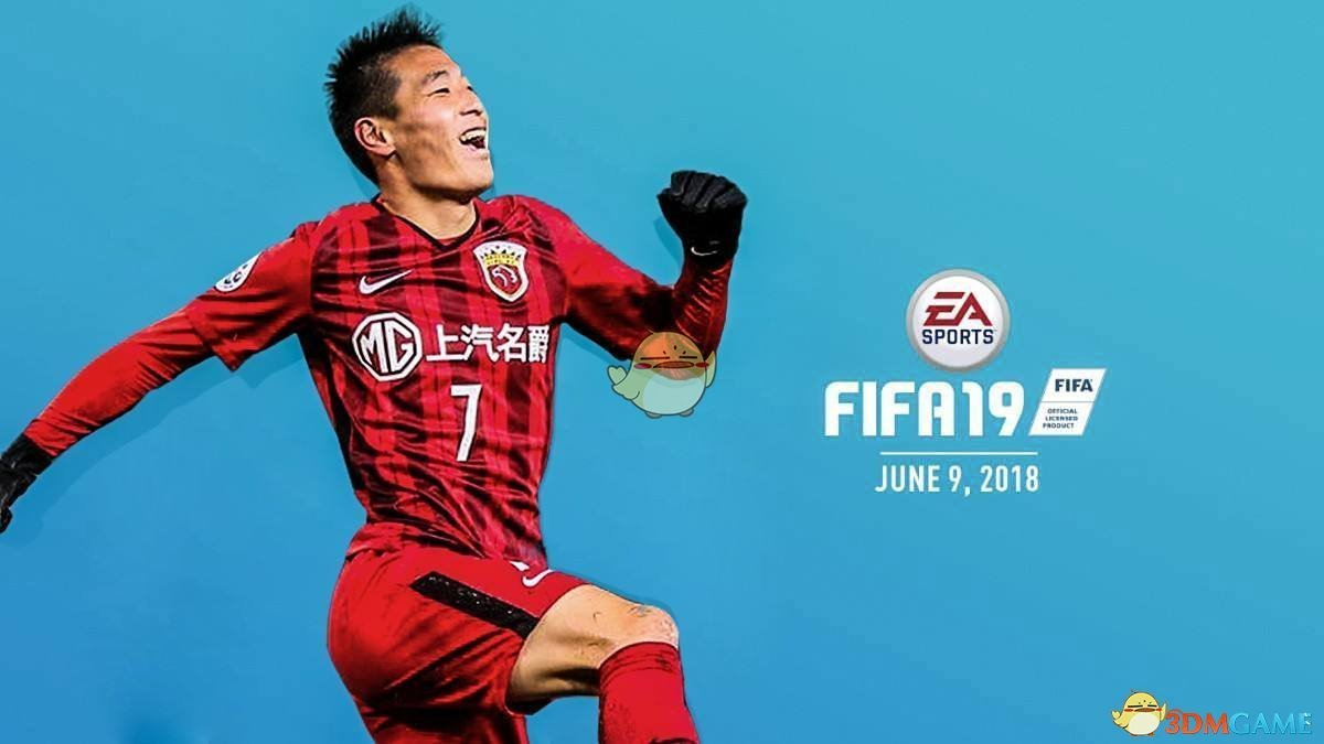 《FIFA 19》氮气加速使用教程