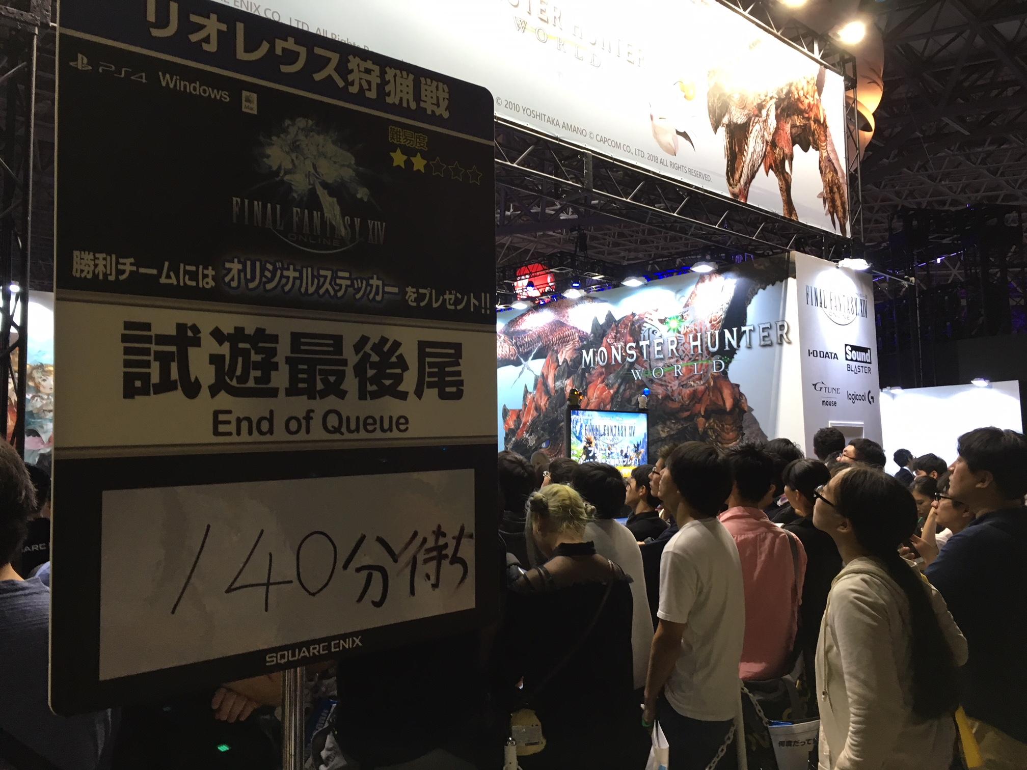 2018东京电玩展现场实况:哪些游戏排队最长?