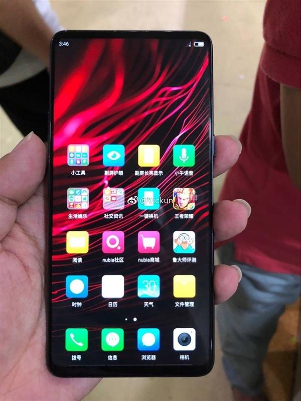 努比亚双屏手机曝真机图:前后都是屏幕 侧面指纹识别