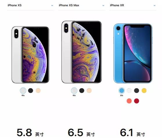 iPhone XS/XS Max官方维修价格真贵 换屏2228元起