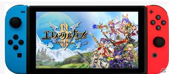 激萌画风系 经典名作《元素骑士R》9.27日登陆Switch