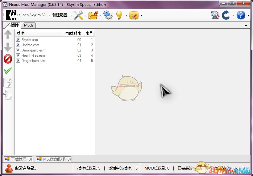 《Nexus Mod Manager》管理器 v0.65.2[简繁完全汉化版]