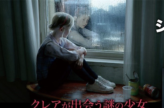 《生化危机2:重制版》新杂志扫图 美丽的艾达王现身