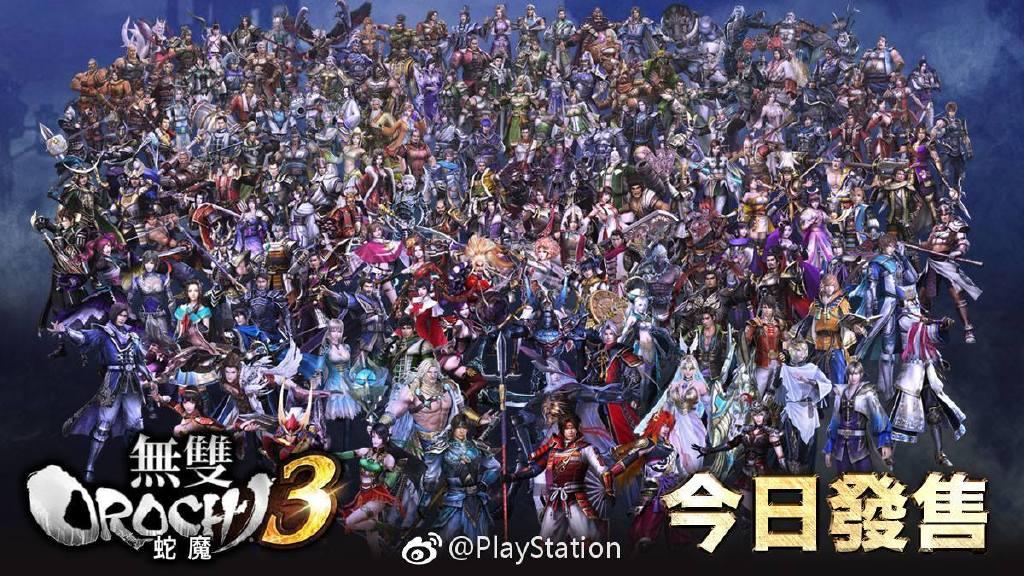 《无双大蛇3》获吉尼斯纪录:可操作角色最多的无双游戏